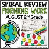 August Morning Work 2nd Grade
