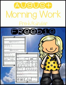 August Morning Work FREEBIE