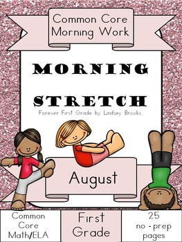 August Morning Work: First Grade Common Core Morning Stretch