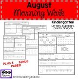 August Morning Work - Kindergarten