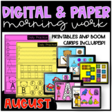 August Kindergarten Morning Work and Boom Cards / Distance