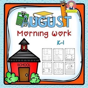 August Morning Work for Kindergarten and First Grade