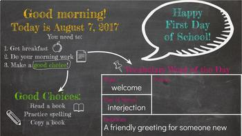 August Newcomer Morning Work BUNDLE
