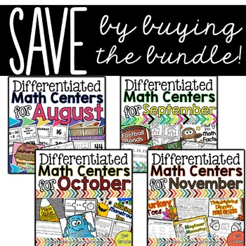 August- November Differentiated Math Centers (Year Full of Math Centers: Vol 1)