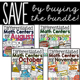 August- November Differentiated Math Centers (Year Full of