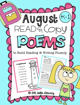 August Poems for Building Reading Fluency & Writing Stamina (K-1)