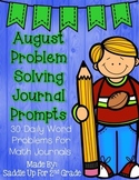 August Problem Solving Journal Prompts