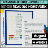 August Reading Homework for 4th & 5th PAPER-SAVING