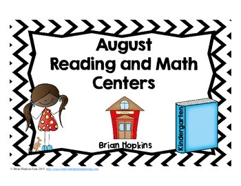 August Reading and Math Centers for Kindergarten