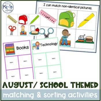 August/ School Themed Matching & Sorting Activities