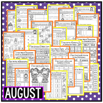 August Second Grade Math and Literacy Packet NO PREP Common Core Aligned