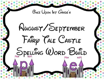 August September Castle Spelling Word Work Build Alphabet - Lowercase Letters