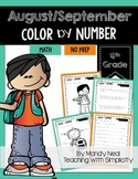 August/ September Color By Number for 4th Grade Math