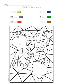 August & September Color by Sight Words {Back to School/I Love School} ENGLISH