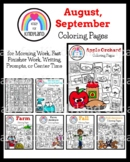 August, September Coloring Pages Booklet Bundle: Back to S
