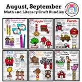 August, September Craft Activities MEGA Bundle: Names, Num