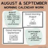 August & September Good Morning Calendar Work