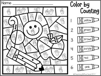 August-September Kindergarten Color By Code