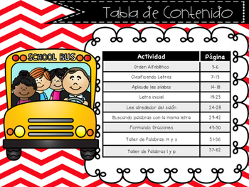Back to School/August Literacy Centers in Spanish