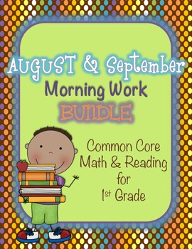 August & September Morning Work {Bundle} --1st Grade