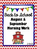 August & September Morning Work CCSS Aligned