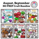 August, September NO PREP Crafts: School Germs & Disease,
