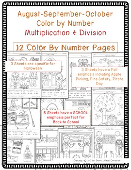 August - September - October Color by Number - Multiplication and Division