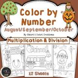 August - September - October Color by Number - Multiplicat