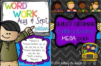 August/September Writing Center MEGA Pack and Word Work BUNDLE