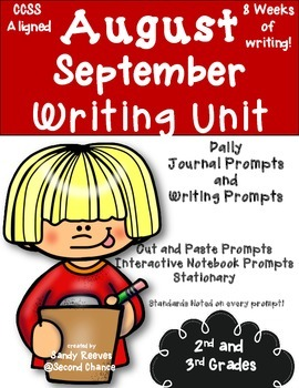 August  September Writing {Journals, Interactive NB, Stationary} Common Core