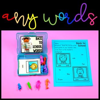 August Sight Word Games - Editable