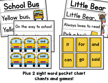 Back to School Sight Word Games and Centers - Editable
