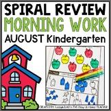 August Spiral Review Morning Work Kindergarten