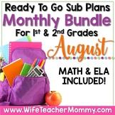 August Sub Plans 1st 2nd Grade Math & ELA Mini Bundle Back to School