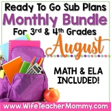 August Sub Plans 3rd 4th Grade Math & ELA Mini Bundle Back to School