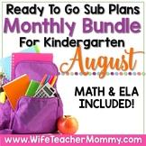 August Sub Plans Kindergarten Math & ELA Mini Bundle Back to School