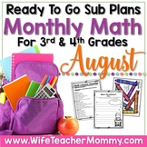 August Sub Plans Math for 3rd, 4th Grades. Back to School No Prep