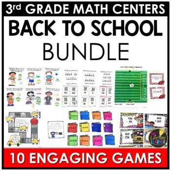 Back to School Third Grade Math Centers BUNDLE