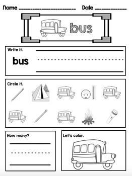 August Vocabulary Unit for Early Elementary or Students with Special Needs