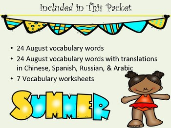 August Vocabulary with Translations in Chinese, Spanish, Arabic, Russian