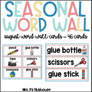 August Word Wall Words- 34 cards included