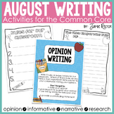 August Back to School Writing Activities Aligned to Common Core Standards