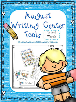 August Writing Center Tools: School Words