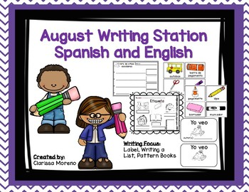 Back to School August Writing Station in Spanish and English