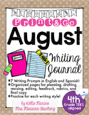 August Print and Go Writing Journal (English and Spanish)
