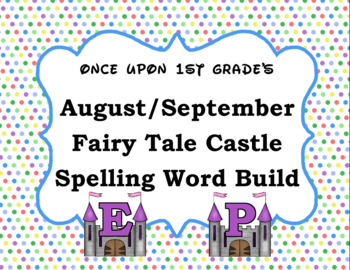 August and September Castle Spelling Word Build Alphabet - Uppercase Letters