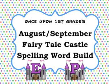 August and September Castle Spelling Word Build Alphabet - Uppercase Letters