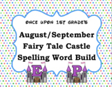 August and September Castle Spelling Word Build Alphabet -