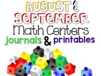 August and September Math Centers, Journals, and Printables