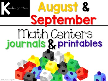 August and September Math Centers, Journals, and Printables Kindergarten